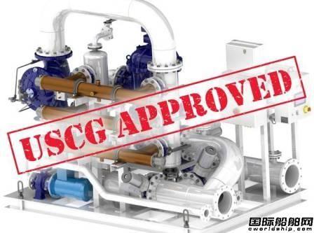 Optimarin压载水系统首获USCG认证