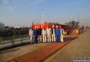 江苏海通两艘9800吨散货船同时下水