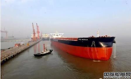 扬子江船业首制26.1万吨矿砂船交付离港