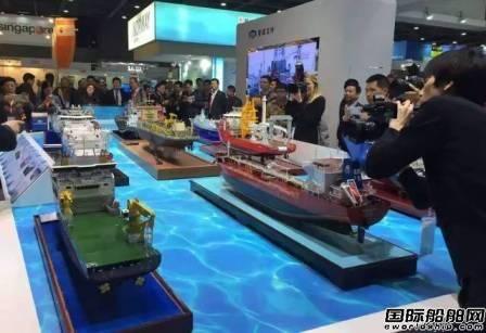第七届广州国际海事展开幕
