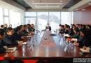 中远海运工程物流(筹)宣布领导班子
