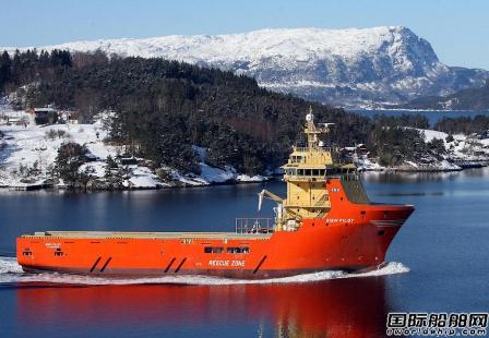 Siem Offshore撤销1艘PSV订单