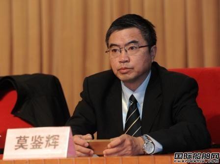 中国船级社领导班子调整
