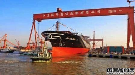 中国船厂未来将出现巨大改变?!