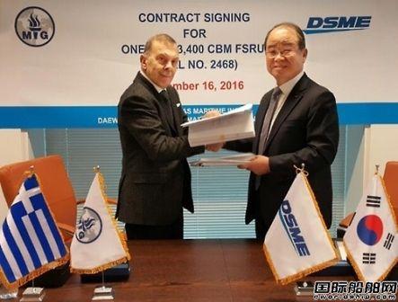 大宇造船获1+2艘LNG-FSRU订单