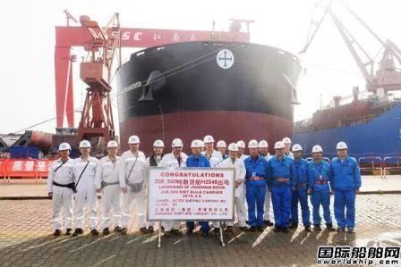 江南造船2艘最大散货船第三次推迟交付