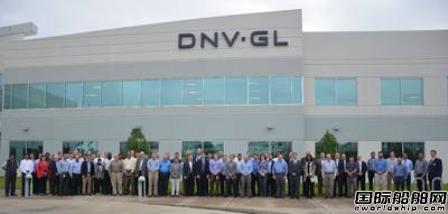 DNV GL成立北美海工装备制造商委员会