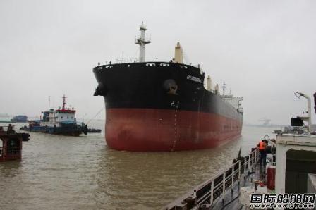 紫金山船厂完成64000吨散货船坞修工程