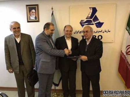 伊朗将成立合资修船公司
