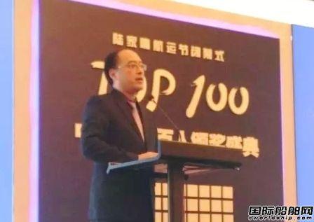 2016年度中国航运百人颁奖盛典上海举行