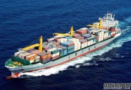 伊朗国航_伊朗国航与KTZ Express达成海运合作_船东动态_国际船舶网