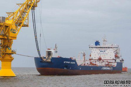 SCF油船首获俄罗斯船级社极地船舶认证