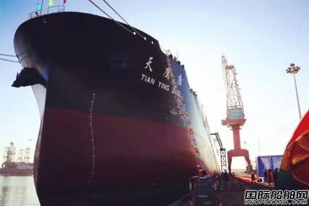 中远海运重工交付成立以来首艘船