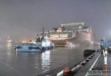 """沪东中华""""泛欧""""号LNG船成功起浮"""