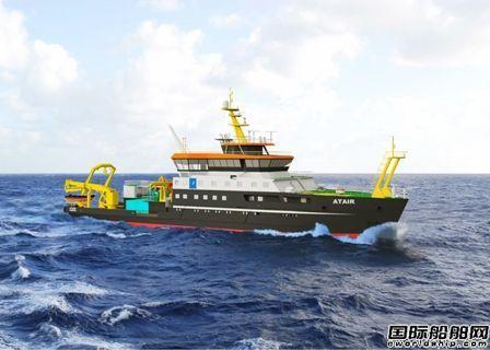 德国建造全球首艘LNG动力公共服务船