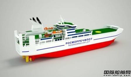 阿穆尔造船厂接获两艘汽车火车渡船订单