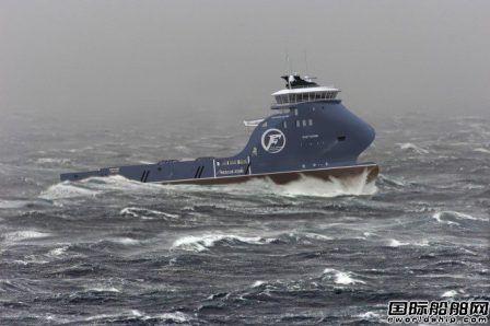 Havyard撤销冰岛船东一艘PSV订单