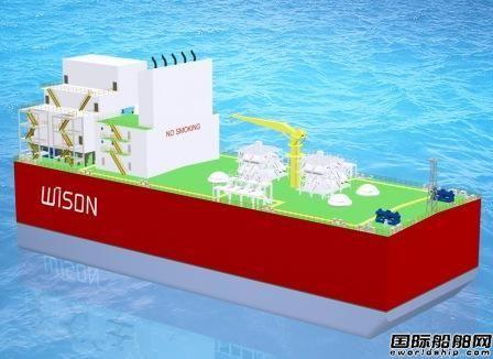 惠生海工推出新型浮式LNG电厂
