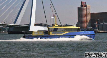 Kooiman船厂为鹿特丹港建造新型巡逻船
