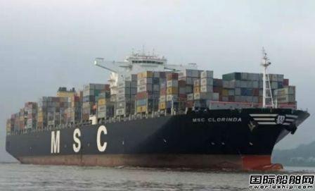地中海航运一艘超大型集装箱船搁浅