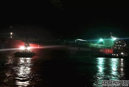 上海中远船务喜迎修船开门红