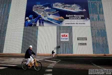法国政府支持Fincantieri收购STX法国