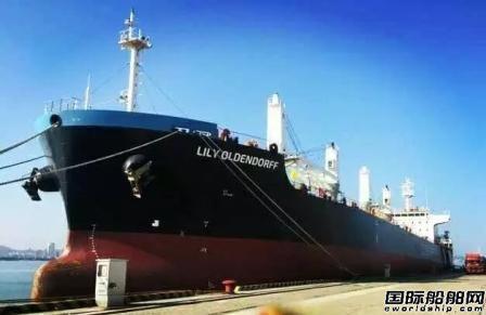 中航威海交付一艘37650吨散货船