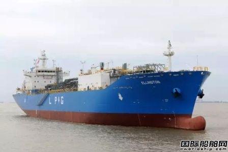江南造船再交两艘液化气船