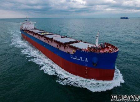 金陵船厂交付山东海运首艘8.2万吨散货船