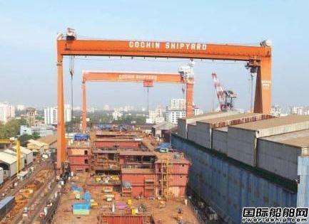 科钦造船厂将新建一个大型干船坞