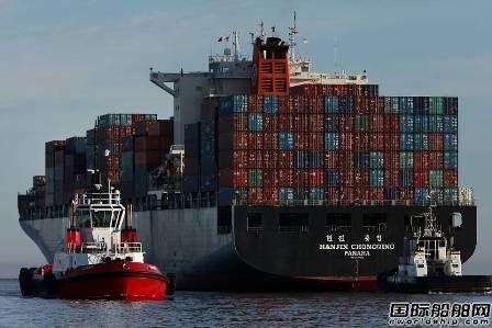 美国债权人反对韩进海运出售TTI股权