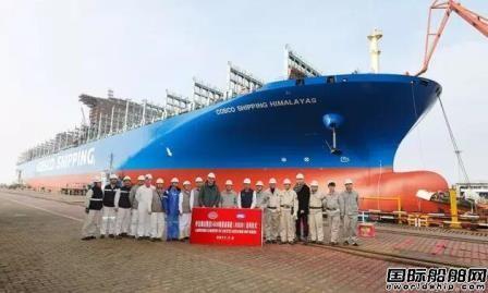 沪东中华首艘14500箱集装箱船出坞