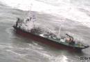 """""""Arca 1""""油船加拿大搁浅"""