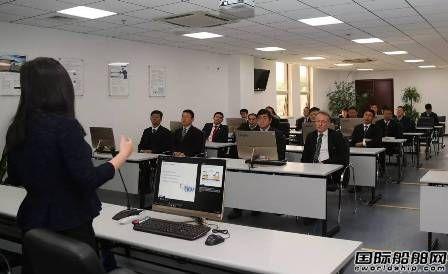 七一一所与Marorka能效管理培训中心开业