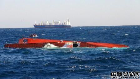 韩国东部海域两船相撞4人失踪