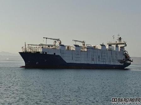 """大船集团改装牲畜船""""和顺""""轮完成首次试航"""