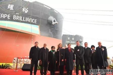 外高桥造船两艘18.6万吨散货船同日交付