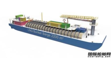 Gas Entec完成美国首艘LNG燃料加注驳船合同