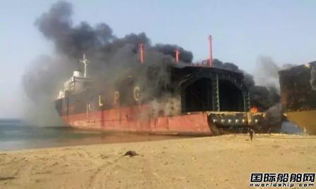 巴基斯坦拆船厂一艘LPG船突发大火
