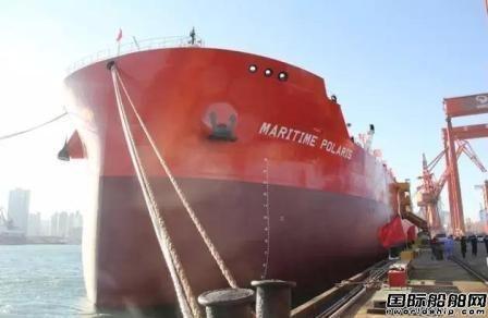 大船集团5.5万吨化学品/成品油船交付