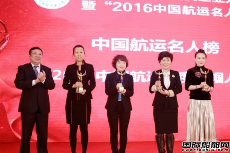 """""""2016中国航运名人榜""""揭晓"""