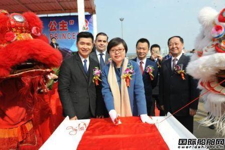 中国民生信托进军航运市场