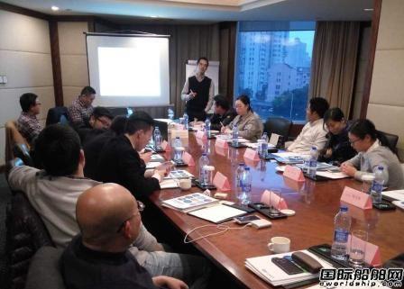 CTI成功举办船舶有害物质管控及履约论坛