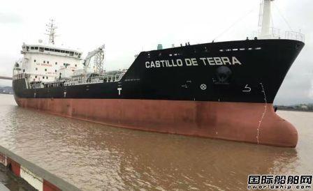 新乐造船交付一艘13000吨双相不锈钢化学品船