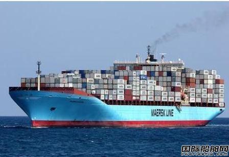 马士基航运开通伊朗布什尔新增服务