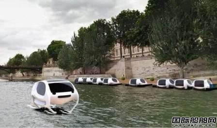 SeaBubbles推出全球首款水上出租车