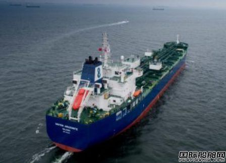 Navig8 Chemical接收第5艘新造化学品船
