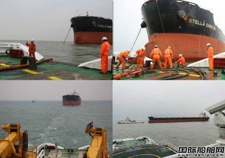 东海救助局成功救助碰撞进水新加坡籍货船