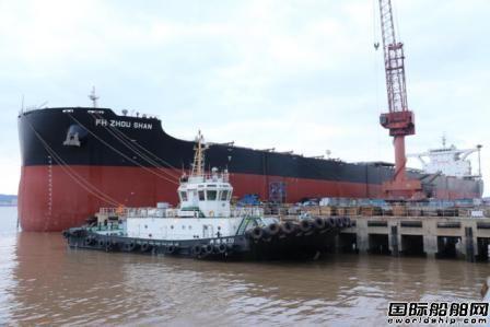 Oldendorff与金海重工签署18万吨散货船订单