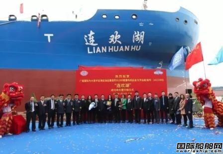 大连油运接收首艘5万吨油化两用船